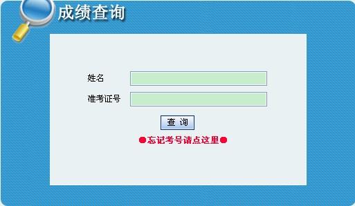 人口老龄化_2012年陕西人口