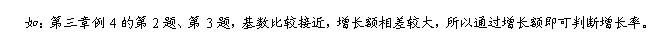 x_2b8253.jpg