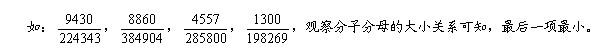 x_2b8291.jpg