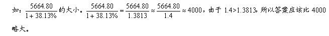 x_4fb284.jpg