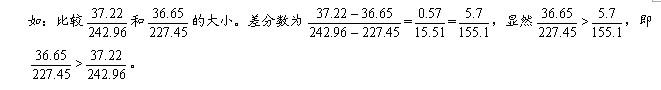 x_5f9256.jpg