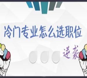 2017年浙江公务员考试