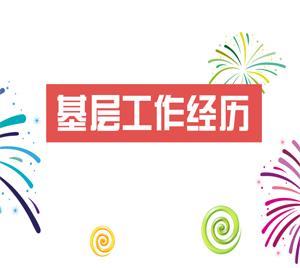 2017年河南公务员考试