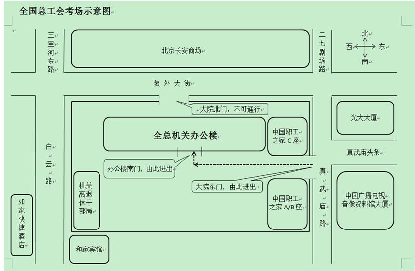电路 电路图 电子 设计 素材 原理图 851_555