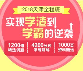 天津宝马线上娱乐宝马线上娱乐城课程