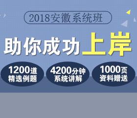 安徽宝马线上娱乐宝马线上娱乐城课程