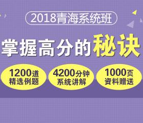 青海宝马线上娱乐宝马线上娱乐城课程