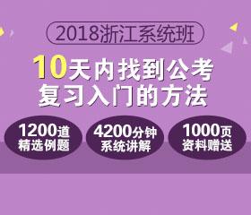浙江宝马线上娱乐宝马线上娱乐城课程