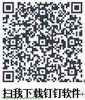 2019年上海松江区叶榭镇招聘15人公告