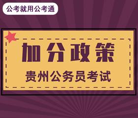 2020年贵州betway必威官网appbetway必威体育下载