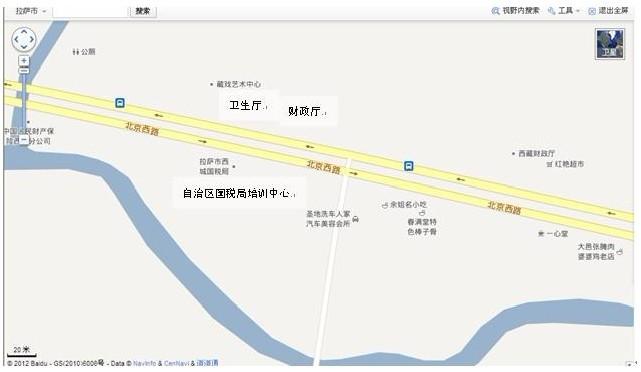 处912室(西藏拉萨市北京