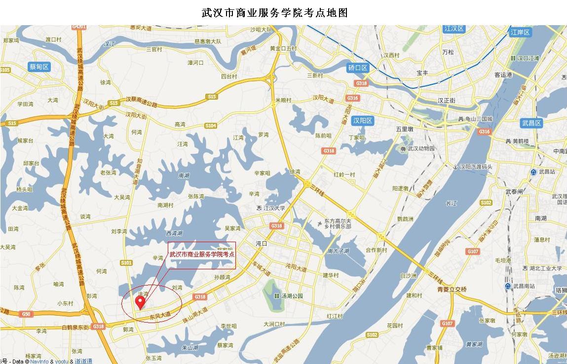 公交车:在武昌火车站乘901 ,905,908路公汽,长江工程职业技术学院