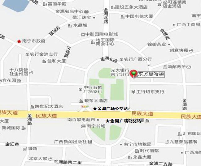 """(三)飞机场:乘机场大巴""""机场-南宁沃顿国际大酒店""""线路至南宁"""
