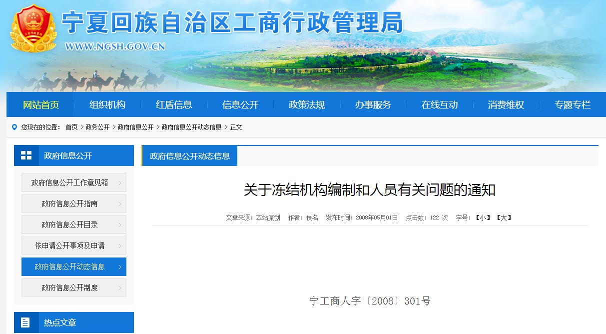 2018年河南公务员考试是否暂停招录?