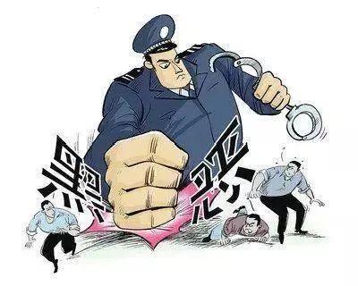 江苏公务员考试常识积累:涉黑涉恶犯罪常见罪名