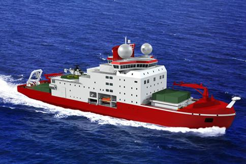 公务员考试常识积累:雪龙2号极地考察船
