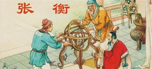 公務員考試常識積累:中國古代科學家