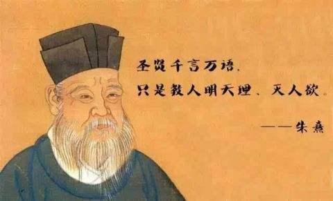 公務員考試常識積累:中國古代十大哲學家