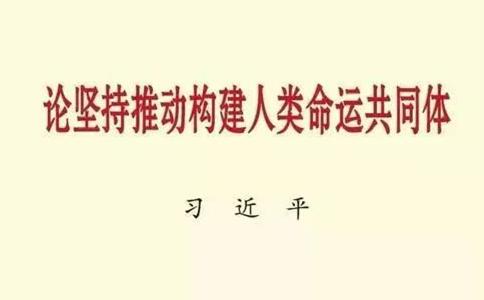 「今日時政」公務員考試時政熱點(8.19)