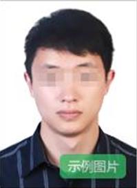 2019年下半年天津市全国中小学教师资格考试(笔试)公告