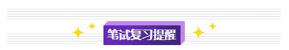公职岗位6562个!2020西藏第一批就业岗位发布!图2