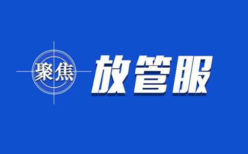公務員考試時政熱點:2019年9月備考時事(第二周)