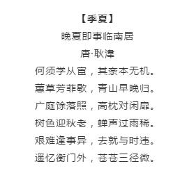 涨知识!行测备考你知道有哪些描写四季的诗词吗
