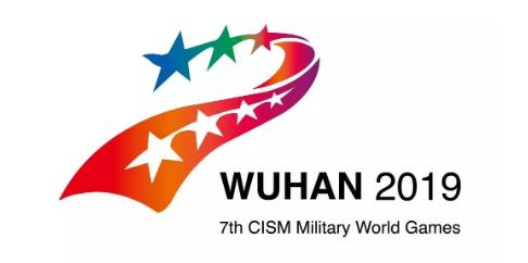 常识积累:世界军人运动会