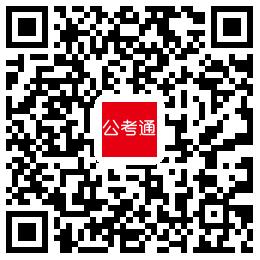 2021年上海公務員考試試題及答案下載