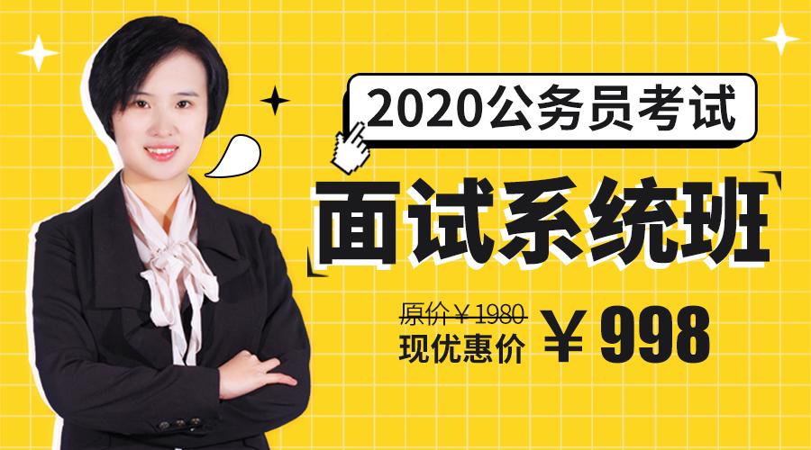 2019辽宁省考资格复审19日开始 需准备哪些资料?