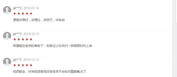 2020浙江冲刺直播