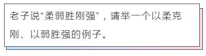 2020上半年四川省考笔试成绩8月下旬公布图2