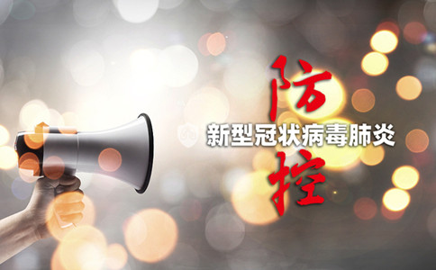 【今日时政】公务员考试时政热点(3.5)