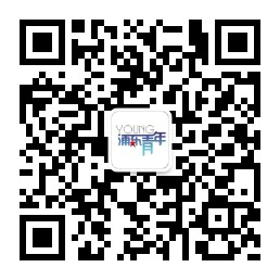 """2020年上海浦東新區第十八批""""有志青年""""招聘24人公告"""