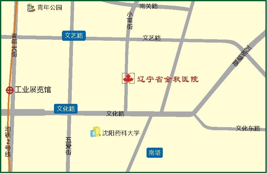 2019年辽宁省省直机关千亿千亿考试qy288公告