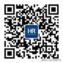 河南滑县县直事业单位招聘97人公告