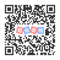 上海第九人民医院临床研究中心招聘10人公告