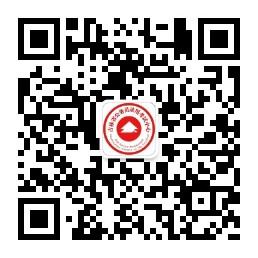2020年吉林公务员考试公告(5649人)