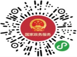 四川巴中招聘2020年省属公费师范毕业生245人公告