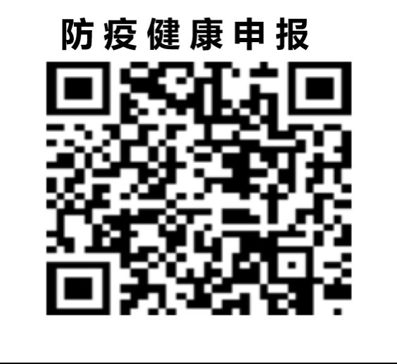 2020年浙江嘉兴海盐县教育局下属公办幼儿园招聘54人公告