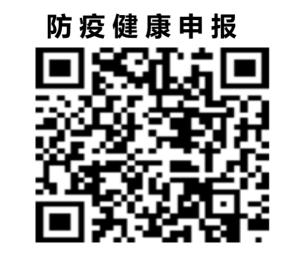 2020年浙江嘉兴海盐县教育局下属公办幼儿园招聘保育员40人公告