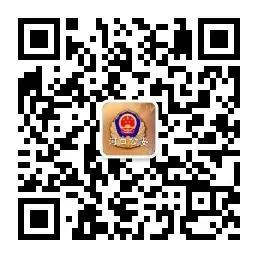 2020年云南红河河口县公安局招聘警务辅助人员50人公告