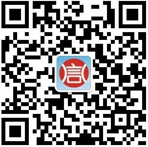 2020年青海公务员(选调生)考试期间新冠肺炎疫情防控工作通知