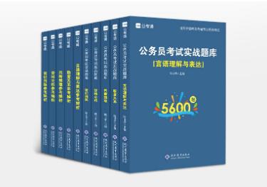 2021年江西公务员考试报名信息「随时更新」