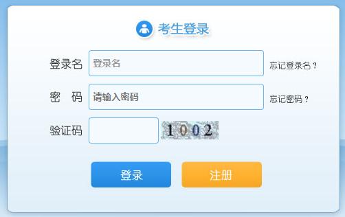 2020年广西公务员考试准考证打印入口已开通