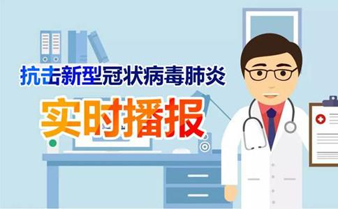 公務員考試時政熱點:八月備考時事匯總(第2周)