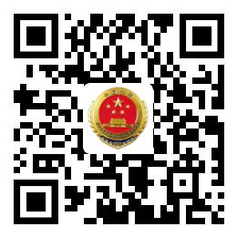 黑龙江省人民检察院遴选公务员35人公告
