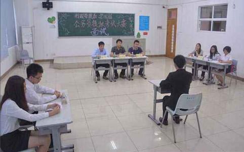 备战2021国家公务员考试在职考生要不要先辞职
