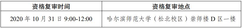 江苏宿迁泗洪县面向2021应届本科及以上毕业生招聘教师76人公告(一)