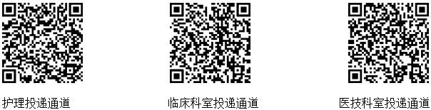 2021年广西桂林医学院第二附属医院招聘278人公告图2